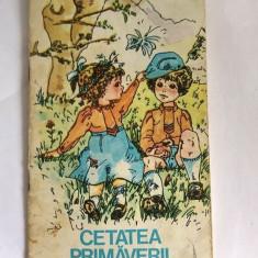 Cetatea Primaverii, de Corneliu Stoica, Ed. Ion Creanga 1986, 35 pagini, poezii - Carte poezie copii