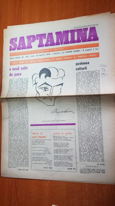 ziarul saptamana 21 aprilie 1978-vizita lui ceusescu in america
