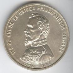 1859-1984 UNIREA PRINCIPATELOR ROMANE - A.I. CUZA - Medalie ISTORIE ROMANEASCA