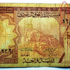 251 ARABIA SAUDITA 1 RIYAL 1379/1977 SR. 236 - bancnota asia