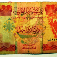 243 BAHRAIN 1 ONE DINAR ND 1973 SR. 244 - bancnota asia