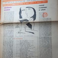 """Ziarul saptamana 17 aprilie 1981-poezia """"la aniversare """" de corneliu vadim tudor"""