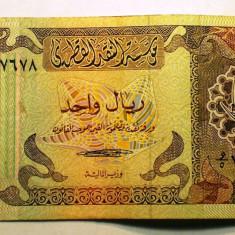255 QATAR 1 RIYAL ND 1980 SR. 678 - bancnota asia
