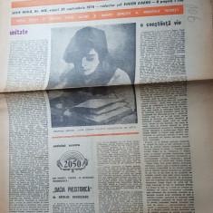 """Ziarul saptamana 29 sepembrie 1978-art. """"unitate"""" de corneliu vadim tudor"""