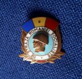 Insigna militara de straja Romaniei socialiste - Rara