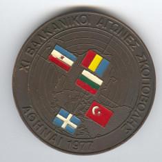 A XI BALCANIADA COMPETITIE SPORTIVA GRECIA TURCIA BULGARIA SERBIA & ROMANIA '77 - Decoratie