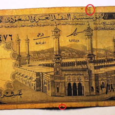249 ARABIA SAUDITA 10 RIYALS 1379/1968 SR. 476 - bancnota asia