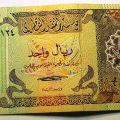 256 QATAR 1 RIYAL ND 1980 SR. 124 - bancnota asia