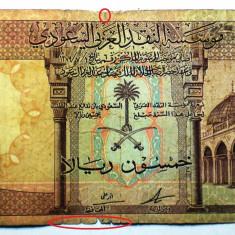 115. ARABIA SAUDITA 50 RIYALS 1379/1968 SR. 907 S2 - bancnota asia, An: 1969