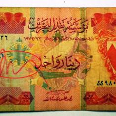 242 BAHRAIN 1 ONE DINAR ND 1973 SR. 136 - bancnota asia
