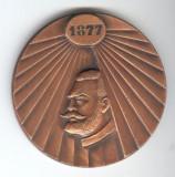 1877 AMIRAL MAICAN - ASOCIATIA AERONAUTICA  - Bucuresti, Medalie Aviatie RARA