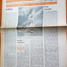 """Ziarul saptamana 7 septembrie 1979-art.  """" rodnicie """" de corneliu vadim tudor"""