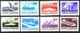 1974 Romania, LP 838 -Nave maritime si fluviale(uzuale)-MNH, Nestampilat