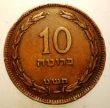 2.422 ISRAEL 10 PRUTA PRUTAH 1949 PERLA, Asia, Bronz