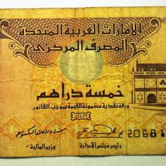 229 EMIRATELE ARABE UNITE 5 DIRHAMS 1422/2001 SR. 859 - bancnota asia