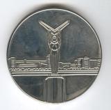 1942-1982  Medalie aviatie