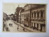 Carte postala Campulung Moldovenesc-Magazinul de stat Metalul,circulata 1953, Printata