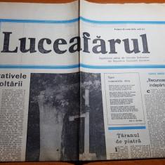 Ziarul luceafarul 13 februarie 1982- poeme de adrian paunescu