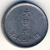 Japnia   1 sen   _ 1945 _ UNC (necirculat)