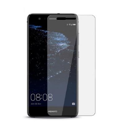 Folie de sticla Huawei P10 Lite foto