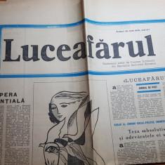 """ziarul luceafarul 11 iunie 1983-articolul """" l-am cunoscut pe george calinescu """""""