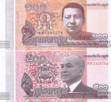 Bancnota Cambodgia 100 si 500 Riels 2014 - P65/66 UNC ( set x2 bancnote )