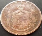 Moneda istorica 5 BANI - ROMANIA, anul 1867 *cod 2612 - WATT & CO.