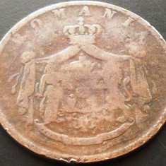 Moneda istorica 5 BANI - ROMANIA, anul 1867 *cod 2612 - WATT & CO. - Moneda Romania