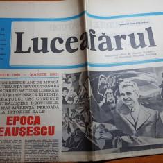 Ziarul luceafarul 22 martie 1980-epoca ceausescu -martie 1965-martie 1980