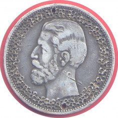 Romania - 5 lei 1881, modificata artizanal, transformata in medalie, unicat! - Moneda Romania