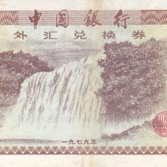 Bancnota China 10 Fen (1979) - FX1 aUNC ( certificat de schimb valutar ) - bancnota asia
