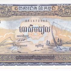 Bancnota Cambodgia 50 Riels (1972) - P7c UNC