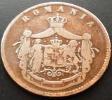 Moneda istorica 10 BANI - ROMANIA, anul 1867  *cod 585 - HEATON