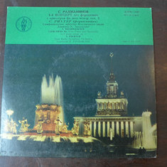 Disc vinil S. Rachmaninov Concerto No. 1 For Piano ‎– НД 2542-2543 - Muzica Ambientala Island rec