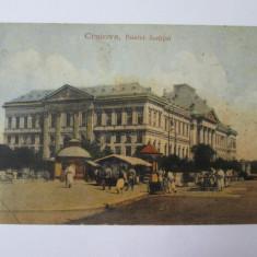 Carte postala circulata 1929 Craiova-Palatul de justitie, Printata