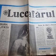 Ziarul luceafarul 3 octombrie 1987 -articol despre filmul romanesc morometii