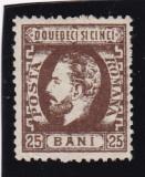 ROMANIA 1872  LP 37 CAROL I CU BARBA  VALOAREA 25 BANI  SEPIA POINCON L. PASCANU, Nestampilat