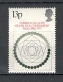 Anglia .1977 Conferinta sefilor de stat Commonwealth  KB.72, Nestampilat