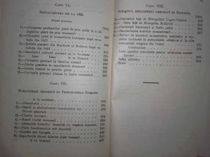 Influenta culturii grecesti in Moldova si Muntenia, Bucuresti 1900