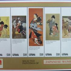 GUYANA - PICTURI JAPONEZE, 1 M/SH, NEOB. - CW 79, Arta