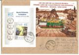 (No2) plic-colita-2006--150 de ani de la inaugurarea liniei Oravita Buzias-EFIRO