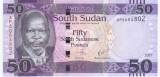 Sudan 50 pounds 2017 UNC