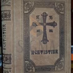 VLASIE (Arhiepiscop si Mitropolit al Bisericii Ortodoxe de Rasarit din Romania) - ACATISTIER, 2013, Bucuresti - Carti Istoria bisericii