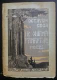 Ne chiama pamantul - Octavian Goga/ 1909