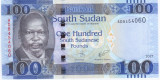 Sudan 100 pounds 2017 UNC