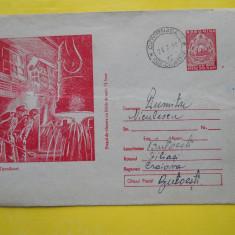 HOPCT PLIC 648 TURNATORI IN ANUL 1958/INDUSTRIE ROMANEASCA -CIRCULAT