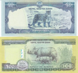 Bancnota Nepal 50 si 100 Rupii 2015 - PNew UNC ( set x2 - desene noi pe spate )