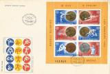 (No2) FDC ROMANIA -1984- LP 1553-MEDALII OLIMPICE-OLIMPIADA LOS ANGELES