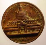 I.300 BUTON AUSTRIA VIENA EXPOZITIA UNIVERSALA 1873 WIENER WELT AUSSTELLUNG 27mm, Europa