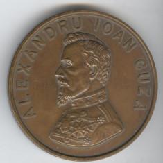 ALEXANDRU IOAN CUZA & SENATUL ROMANIEI 1864 -1994, Medalie semnata C.D.